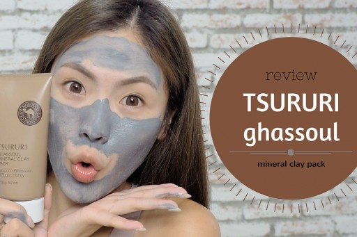 REVIEW มาส์กโคลน รูขุมขนสะอาด หน้าเนียนกิ๊ก Tsururi ghassoul mineral clay pack | icepadie