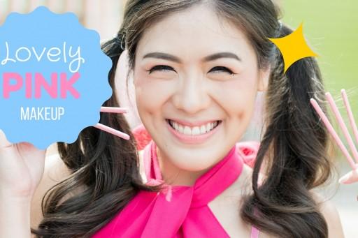 HOW TO แต่งหน้าสวยใส แบ๊วกระชากวัย โทนสีชมพู