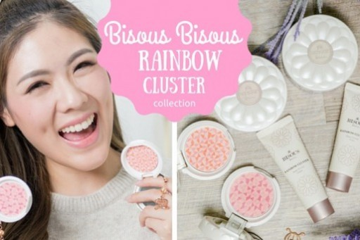 REVIEW บีซู บีซู Rainbow Cluster น่ารักมากกกกกกก !!!!!