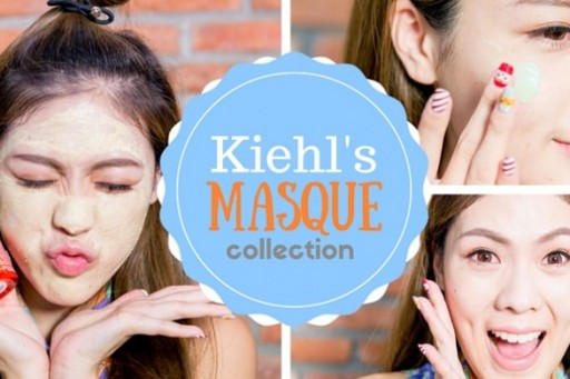 REVIEW Kiehl's Masque Collection ตัวที่ชอบ ^v^