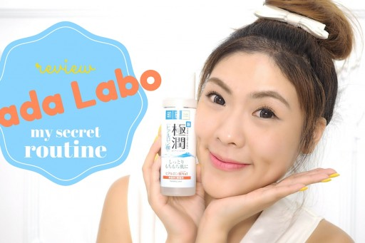 REVIEW ฮาดะลาโบะ hada labo lotion (my secret routine) | icepadie
