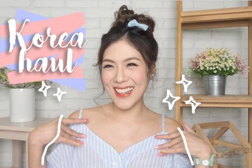 HAUL korea ช็อปอะไรมาจากเกาหลี (ทำไมล้มละลาย ?!?!)