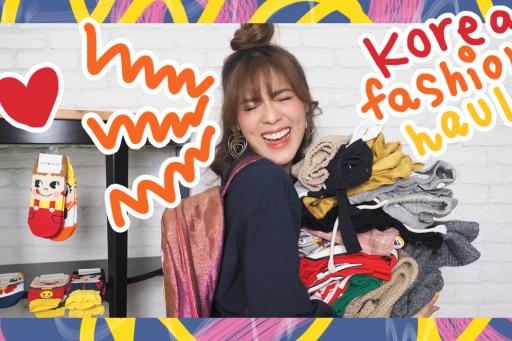 HAUL (fashion) โชว์เสื้อผ้าที่ได้มาจาก korea