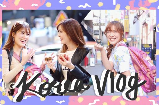 VLOG เที่ยวเกาหลีกับพาดี้ พร้อมบล็อกเกอร์อีก 10 คน !!!! #padiegokorea (part ll)| icepadie