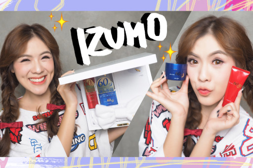 REVIEW สกินแคร์หน้าใสจากญี่ปุ่น izumo