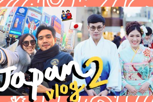 VLOG japan kyoto #2 เที่ยวญี่ปุ่นกะคุณแฟน feat. คุณครูพี่ลูกกอล์ฟ english room !!!