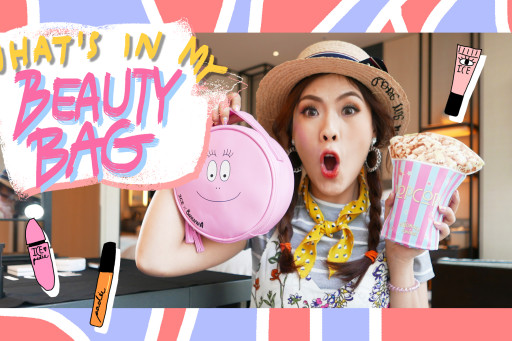 What's in my beauty bag KOREA อะไีรอยู่กระเป๋าเครื่องสำอางน้าาา