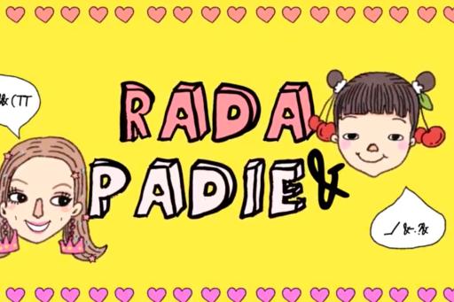 RADA & PADIE ep.1 POPCORN ระเบิด ตู้มมมมมมมม!!!!!!