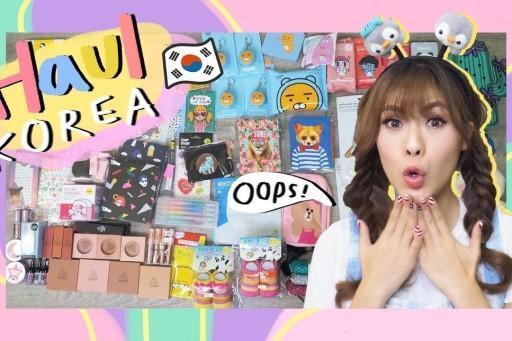 HAUL korea เปิดถุงช็อปปิ้งของเกาหลี รอบสุดท้ายยยย!!! เพราะไม่มีอะไรให้ซื้อแล้ว