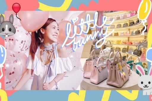VLOG ไปงานเปิดร้านกระเป๋าสวยหรูดูแพง (ในราคาไม่แพง) littlebunnystore