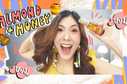 REVIEW เซรั่มบำรุงผม almond & honey หอมม๊ากกกก !!