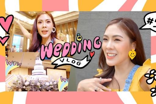 VLOG wedding #5 ดูโรงแรม & เริ่มทำบ้าน!