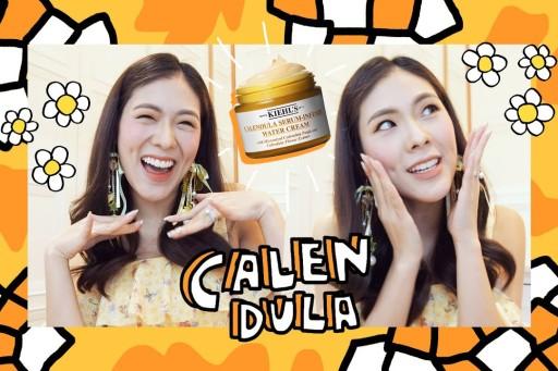 REVIEW Kiehl's Calendula Serum-infused Water Cream มอยซ์เจอร์ตัวใหม่ เริชมั๊ย ไหนพูด!!!